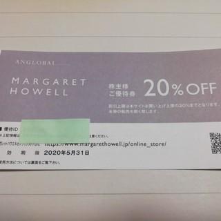 TSI株主優待 MARGARET HOWELL マーガレットハウエル