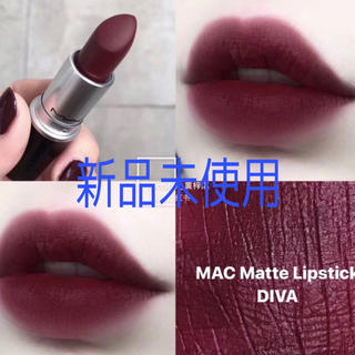 MAC - MAC DIVA 新品未使用 即日発送 マック ディーバ リップスティック