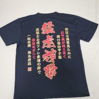 ハンシンタイガース(阪神タイガース)の阪神タイガースプリントシャツ(シャツ)