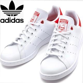 adidas - アディダス スタンスミス STAN SMITH レッド ホワイト ハート 白 赤