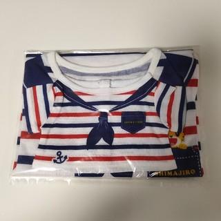 しまじろうTシャツセット