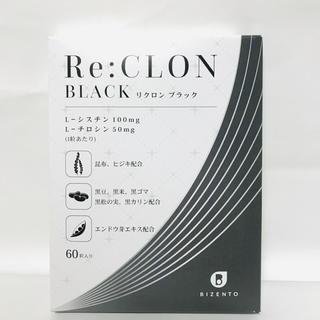 リクロン ブラック サプリ 【新品未開封】