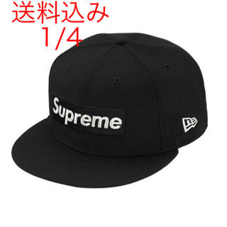 Supreme - supreme newera 1/4