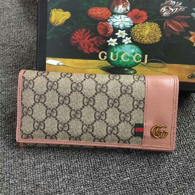 GUCCI 長財布 の通販