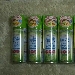 アースセイヤク(アース製薬)のムシズバジェット 植物うまれの殺虫剤4本(日用品/生活雑貨)