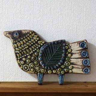 Lisa Larson - リサ・ラーソン 陶板【鳥】