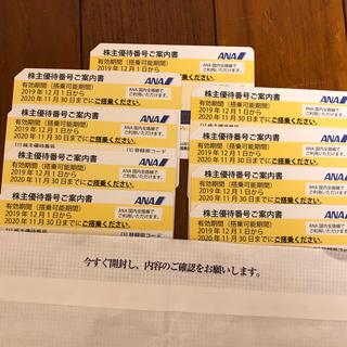 ANA(全日本空輸) - ANA 全日空 株主優待 9枚 最終値下げ