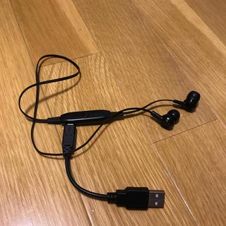 ELECOM - ELECOM Bluetooth イヤホン