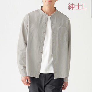 MUJI (無印良品) - 無印良品   新疆綿オックススタンドカラーシャツ   紳士L・グレー