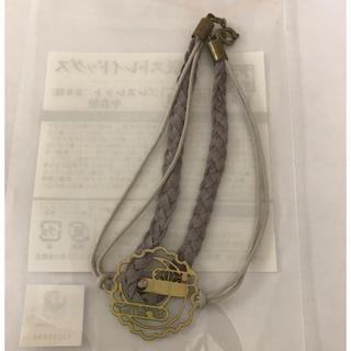 角川書店 - 文豪ストレイドッグス アニくじ 中島敦 ブレスレット