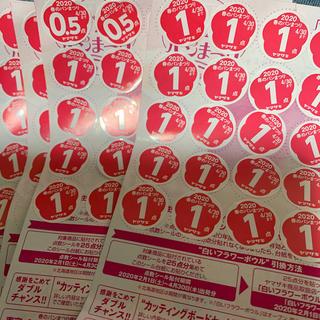 山崎製パン - ヤマザキ 春のパン祭り 3皿