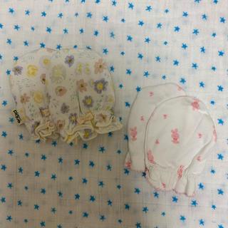 ジェラートピケ(gelato pique)のミトン 2個セット 赤ちゃん用(手袋)