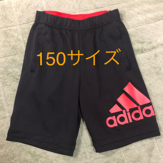 adidas - adidas  ハーフパンツ  150