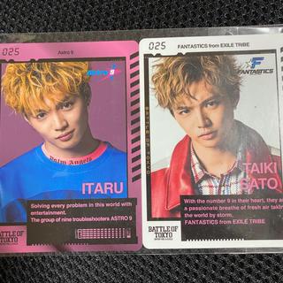 佐藤大樹 BOT カード