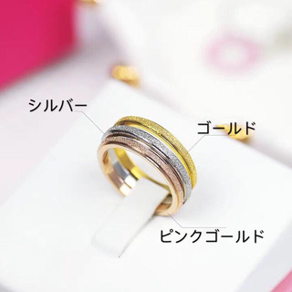 Hoshi 様 専用口 ゴールドUS4号、 US5号(リング(指輪))