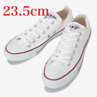 CONVERSE - 【新品・未使用】コンバース オールスター 白 23.5cm