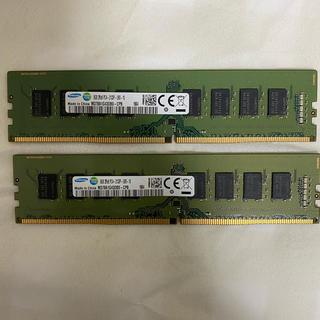 SAMSUNG - 美品 DDR4メモリ 8GB×2
