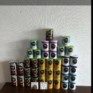 Nestle - 【公式価格の半額】Nestle コーヒーまとめセット 20本