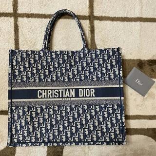 Christian Dior - Dior オブリーク ブックトート ネイビー