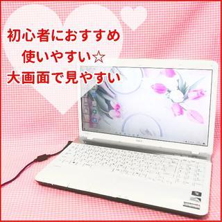 NEC - 使いやすい☆初めてのパソコンに☆可愛いホワイト☆すNEC☆テンキー