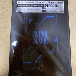 """SUPER JUNIOR - SUPER JUNIOR WORLD TOUR """"SUPER SHOW 8"""