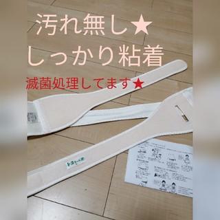即購入歓迎 トコちゃんベルト2 L 説明書付き①