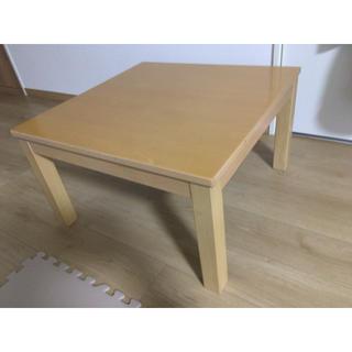 ムジルシリョウヒン(MUJI (無印良品))の無印良品計画こたつmk650ローテーブル机正方形食事勉強家具インテリア家電(ローテーブル)