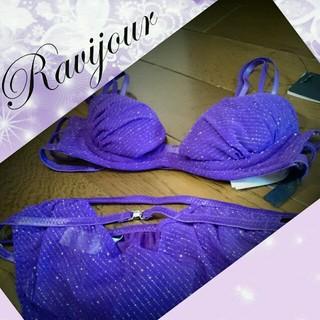 ラヴィジュール(Ravijour)のRavijour♡新品ランジェリー(その他)