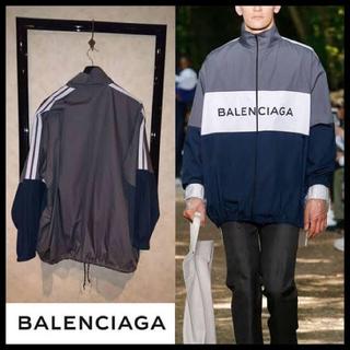 Balenciaga - BALENCIAGA  トラックジャケット 18ss  38サイズ