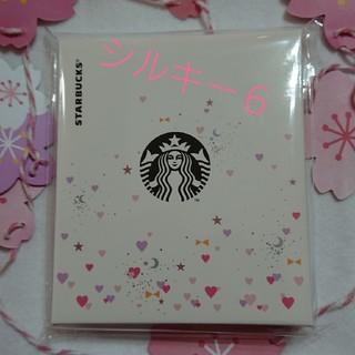 スターバックスコーヒー(Starbucks Coffee)のスターバックス カラトリー スプーン フォーク ラインストーン付き(カトラリー/箸)