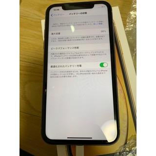 iPhone - iPhone11 256GB パープル SIMフリー 【極美品】