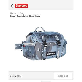 Supreme - Supreme waist bag カモ 2020ss