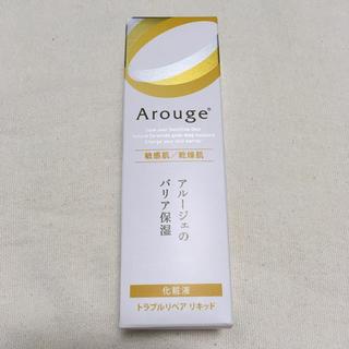 アルージェ(Arouge)のアルージェ トラブルリペア リキッド 35ml(化粧水/ローション)