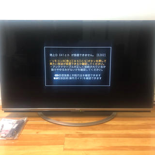 AQUOS - 【中古美品】シャープ50インチ 液晶 テレビAQUOSLC-50US45