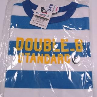 ダブルビー(DOUBLE.B)の新品【ダブルB】ボーダーTシャツ☆110(Tシャツ/カットソー)