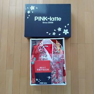 ピンクラテ(PINK-latte)のピンクラテ 袴(和服/着物)
