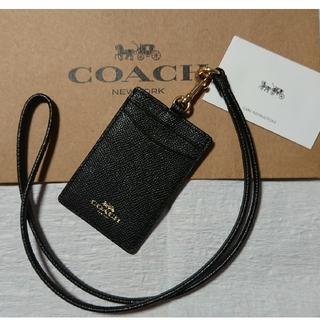 COACH - プレゼントに最適❗コーチ パスケース  ブラック