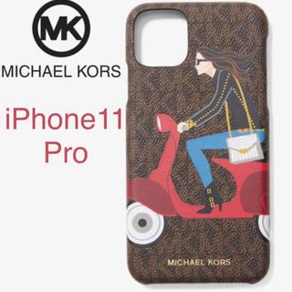 Michael Kors - 新品★JET SET Gilrs WHITNEY iPhone11 Pro