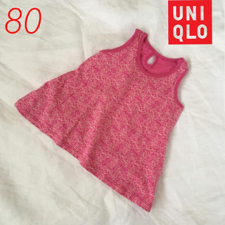 ユニクロ(UNIQLO)のUNIQLO×リサ・ラーソン  タンクトップワンピース 80(ワンピース)