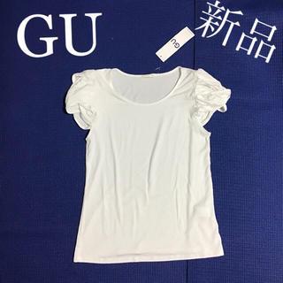 GU - ⬛️新品⬛︎ レディース カットソー 半袖 ジーユー GU 白 トップス M 春