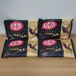 Nestle - キットカット ネスレ Nestle 4袋 52枚 濃いカカオの香り