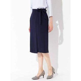 ナチュラルビューティーベーシック(NATURAL BEAUTY BASIC)のナチュラルビューティー♡ ラップディテールスカート(ひざ丈スカート)
