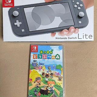 Nintendo Switch - 【未開封新品】ニンテンドーswitch lite どうぶつの森セット