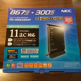 NEC - 【翌日発送】NEC PA-WG1200HP Wi-Fiルーター