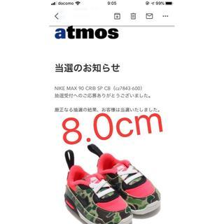 NIKE - 【atmos】ベビー エア マックス 90 DUCK CAMO
