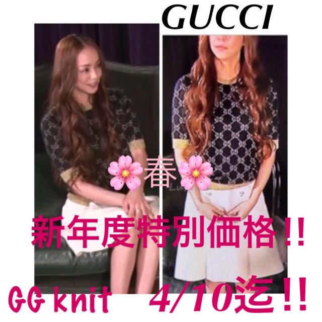 バガリー 時計 スーパー コピー 、 Gucci - GUCCI GG Knit   極品💖 春🌸新年度特別価格❣️❣️の通販