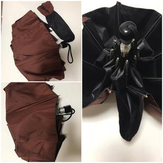 ジャンポールゴルチエ(Jean-Paul GAULTIER)の値下げ!デザイン折りたたみ傘  ジャンポールゴルチエ(傘)