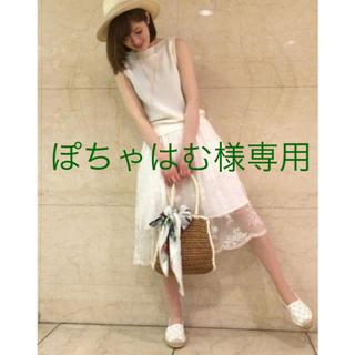 31 Sons de mode - 美品♡トランテアン♡レーススカート