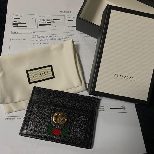 時計 ドイツ メーカー スーパー コピー | Gucci - 新品 GUCCI オフィディア オンライン限定 ブラックカラー パスケース の通販