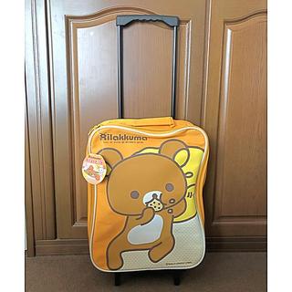 サンエックス(サンエックス)のリラックマ キャリーバック(スーツケース/キャリーバッグ)
